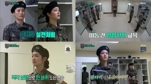 ⓒ(사진=MBC 방송화면)