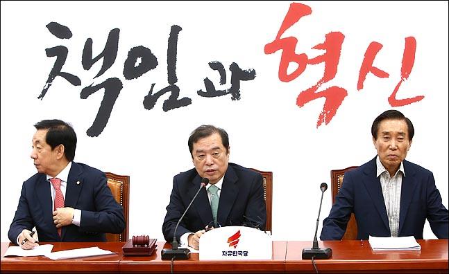 김병준 자유한국당 비대위원장이 지난 20일 오전 국회에서 열린 비상대책위원회의에서 발언하고 있다. (자료사진) ⓒ데일리안
