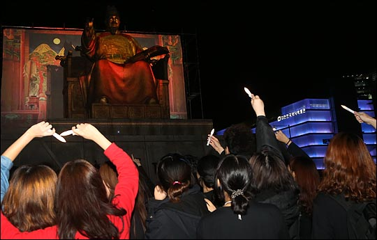 서울 광화문광장 세종대왕상(자료사진). ⓒ데일리안