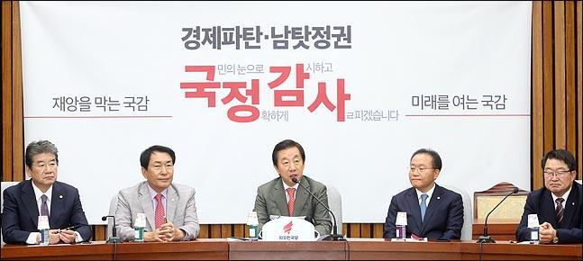국정감사가 시작된 10일 오전 국회에서 열린 자유한국당 국정감사 대책회의에서 김성태 원내대표가 발언하고 있다.(자료사진) ⓒ데일리안 박항구 기자