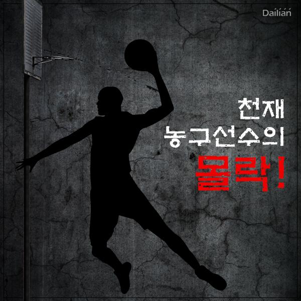 ⓒ글 - 김현정, 디자인 - 이보라