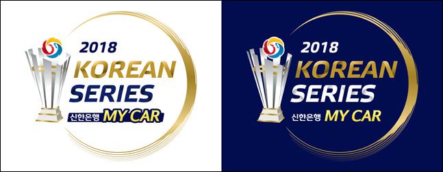 KBO는 2018 신한은행 MY CAR KBO 포스트시즌 경기 일정을 확정했다. ⓒ KBO