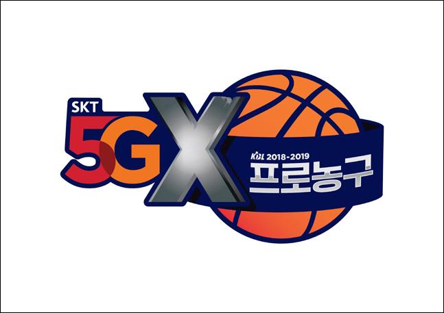 2018-19시즌 프로농구 메인(타이틀)스폰서가 'SK텔레콤'으로 결정됐다. ⓒ KBL