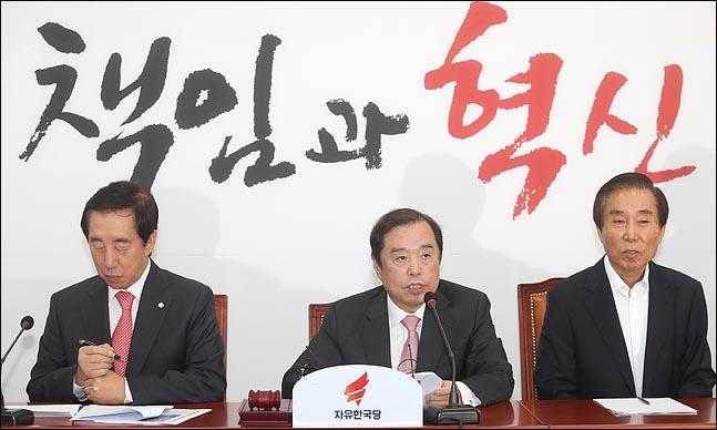 김병준 자유한국당 비상대책위원장이 지난 8일 오전 국회에서 열린 비상대책위원회의에서 모두발언을 하고 있다. (자료사진) ⓒ데일리안 박항구 기자