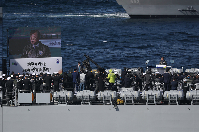 문재인 대통령이 11일 제주도 서귀포시 제주해군기지 인근 해상에서 열린 2018 대한민국 해군 국제관함식 해상사열 시작 전 축사를 하고 있다. ⓒ데일리안 홍금표 기자