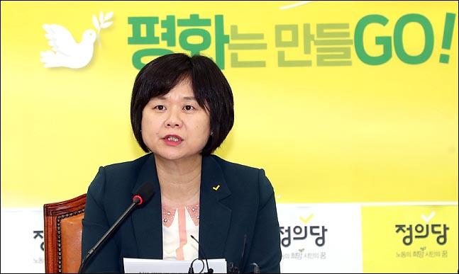 이정미 정의당 대표가 8일 오전 국회에서 열린 상무위원회에서 모두발언을 하고 있다.(자료사진)ⓒ데일리안 박항구 기자