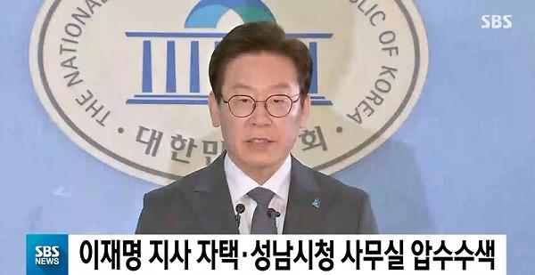ⓒ(사진=SBS 방송 캡처)