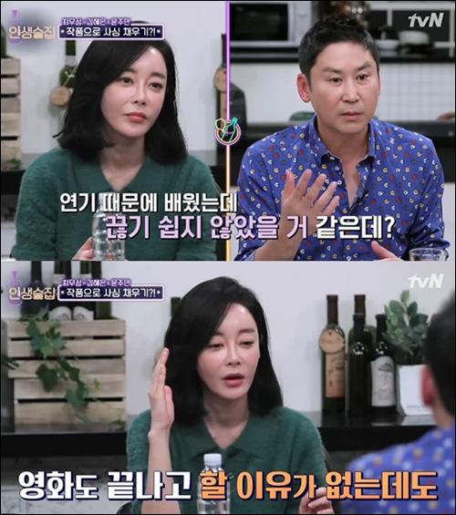 배우 김혜은이 담배 중독 경험을 고백했다. tvN 방송 캡처.