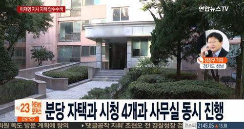 ⓒ사진=연합뉴스TV 캡처
