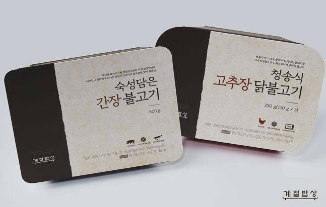 CJ푸드빌 계절밥상, 가정간편식 라인업 강화.ⓒCJ푸드빌
