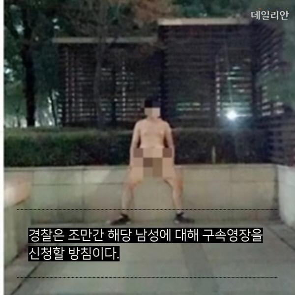 ⓒ글, 디자인 = 김현정