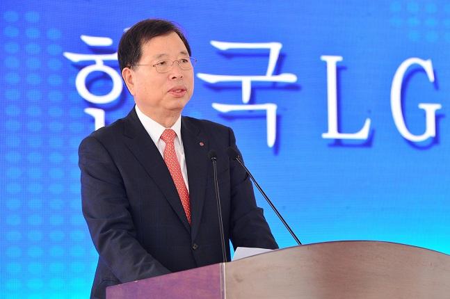 박진수 LG화학 부회장이 23일 중국 남경 전기차 배터리 제2공장 기공식에서 환영사를 발표하고 있다. ⓒLG화학