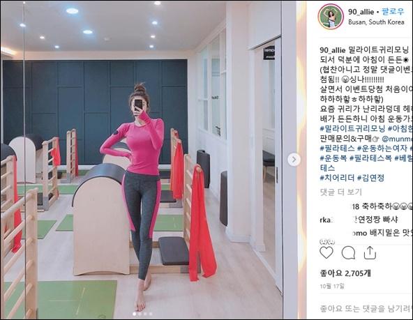 김연정 치어리더. ⓒ김연정 치어리더 인스타그램