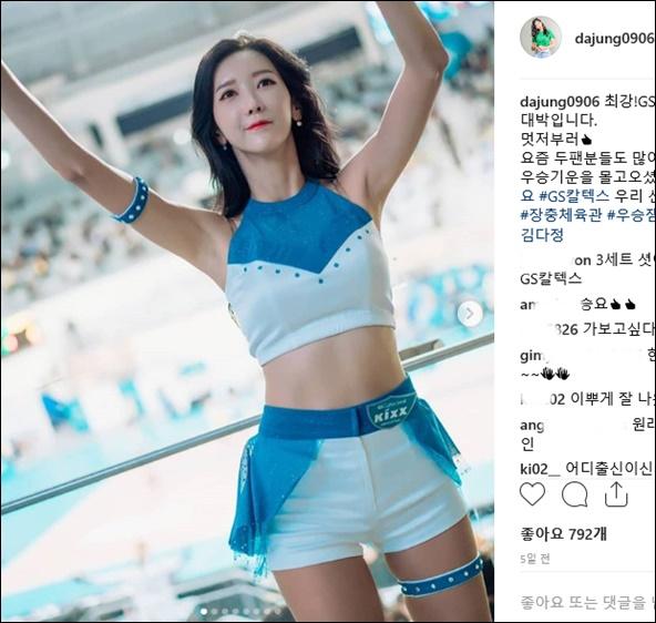 김다정 치어리더. ⓒ김다정 인스타그램