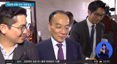 ⓒ사진=JTBC뉴스캡처