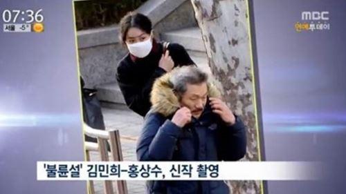 ⓒ사진=MBC방송캡처