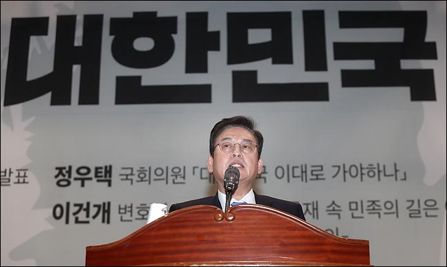 정우택 자유한국당 의원은 15일 내년 1월에 조기 전당대회를 개최하자고 주장했다. 사진은 지난 13일 의원회관 대회의실에서 20여 개 보수단체 회원 500여 명을 상대로 시국강연을 하고 있는 정 의원의 모습. ⓒ데일리안 박항구 기자