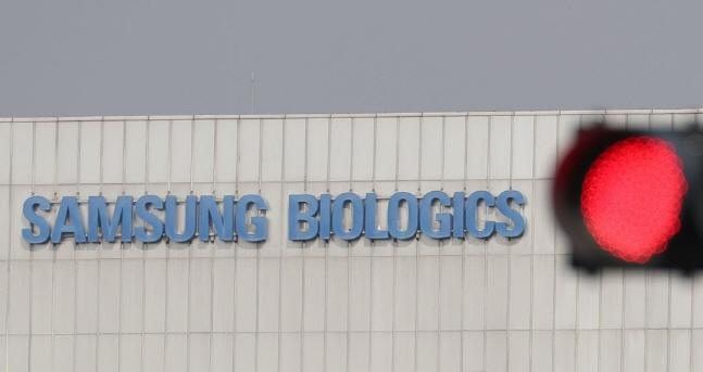 삼성바이오로직스의 매매거래는 지난 14일부터 정지된 상태이지만 언제 다시 풀릴지 알 수 없다.ⓒ연합뉴스