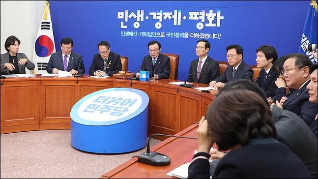 19일 오전 국회 더불어민주당 대표실에서 진행된 최고위원회의에선