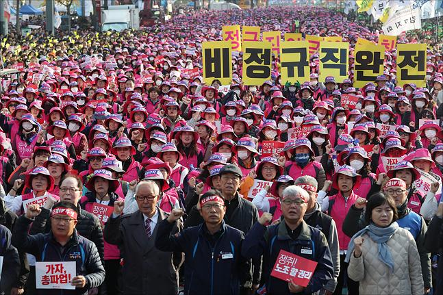 민주노총 소속 노동자들이 11월 10일 오후 서울 중구 태평로에서 열린