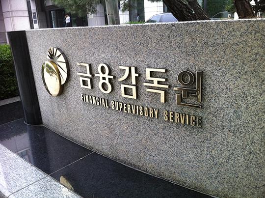 금융감독원이 오는 29일