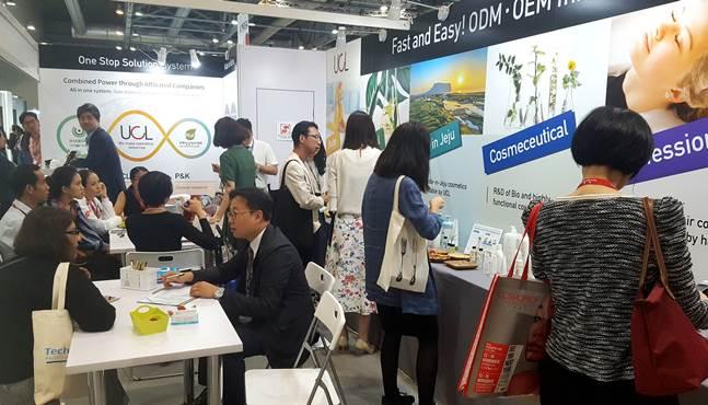 국내 뷰티 기업들이 올해 23회째 열린 아시아 최대 규모 미용박람회