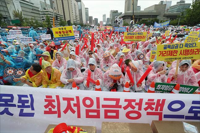 8월 29일 오후 서울 세종대로 광화문광장에서 최저임금 제도개선 촉구 국민대회가 열리고 있다. ⓒ데일리안 홍금표 기자