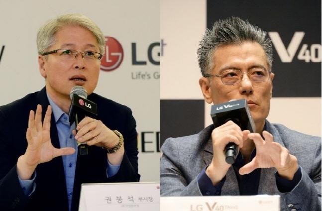 권봉석 HE 사업본부장(사장, 왼쪽), 황정환 융복합사업개발부문장(부사장). ⓒ LG전자, 연합뉴스