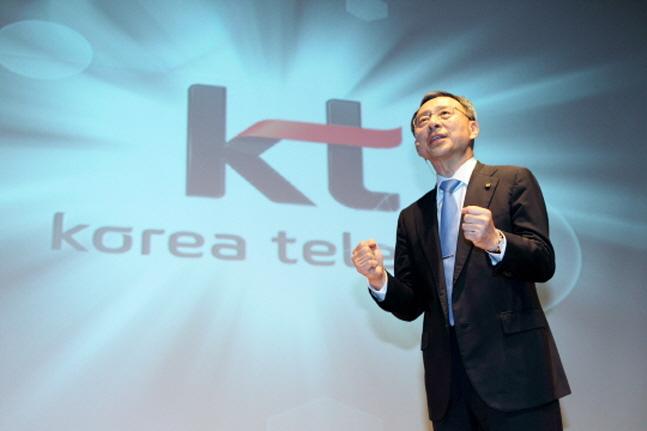 황창규 KT 회장.ⓒKT