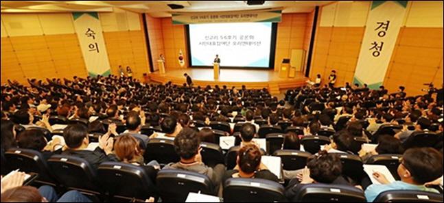 신고리 5·6호기 공론화위원회는 지난해 10월 13일부터 15일까지 2박3일간 합숙토론을 실시했다. 합숙토론에 참여한 471명의 시민참여단은 신고리 5·6호기 건설재개를 결정했다.(자료사진)ⓒ연합뉴스