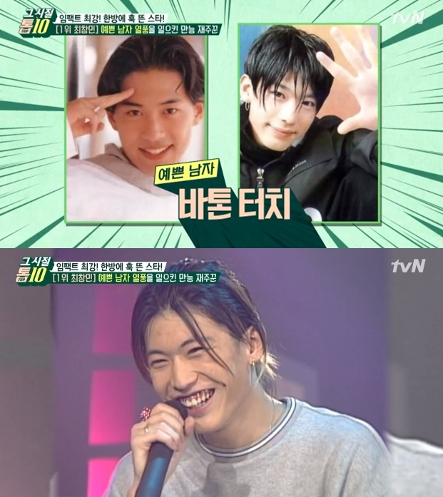 배우 최창민(현재 최제우로 개명)이 주목을 받고 있다. ⓒ tvN