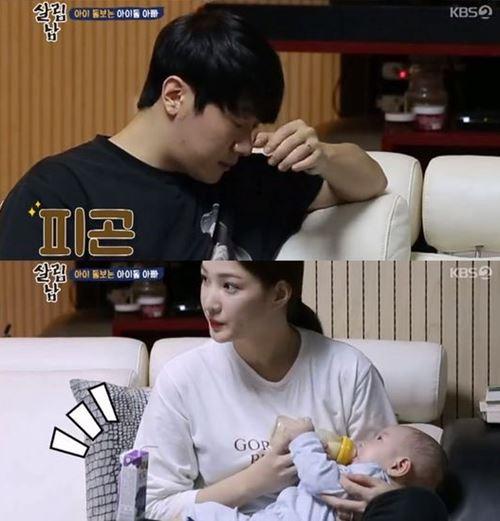 ⓒ사진=KBS2