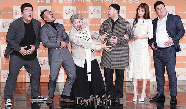6일 오전 서울 마포구 상암MBC는에서 열린 새 예능 프로그램
