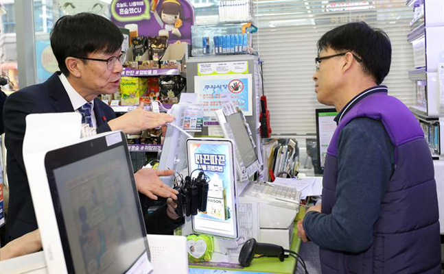 지난 2월17일 김상조 공정거래위원장이 세종시 아름동의 한 편의점을 방문해 점주와 이야기를 하고 있다.ⓒ연합뉴스