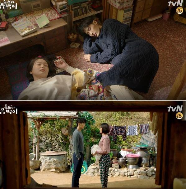 tvN '톱스타 유백이'가 순수한 섬마을 사람들과 톱스타의 화해+힐링 코드로 시청자들을 매료시키고 있다. ⓒ tvN