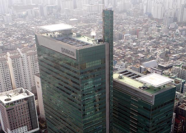 서울 대치동 포스코센터 빌딩 전경 ⓒ포스코