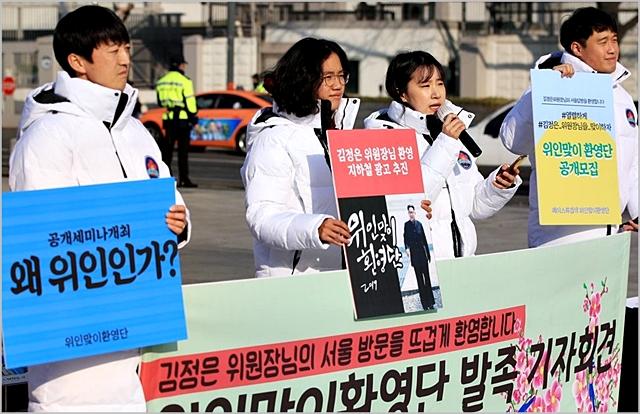 지난달 26일 서울 광화문광장에서