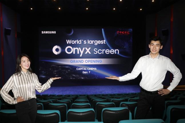삼성전자 모델들이 대형 오닉스 스크린을 소개하고 있다. ⓒ 삼성전자