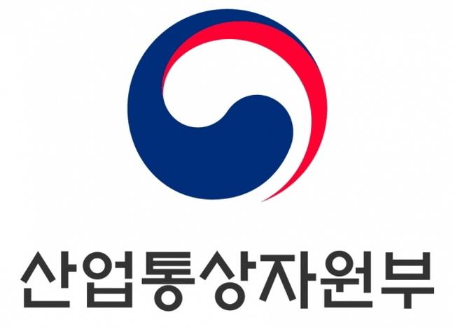 산업통상자원부 로고.ⓒ산업통상자원부