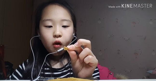유튜브 채널 '띠예' 영상 캡처
