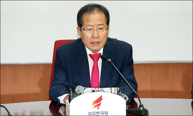 홍준표 전 자유한국당 대표(자료사진)ⓒ데일리안 박항구 기자