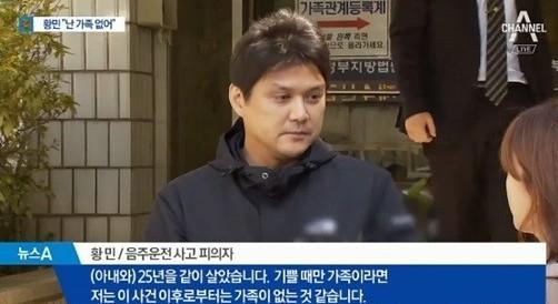 ⓒ사진=채널A 뉴스캡처