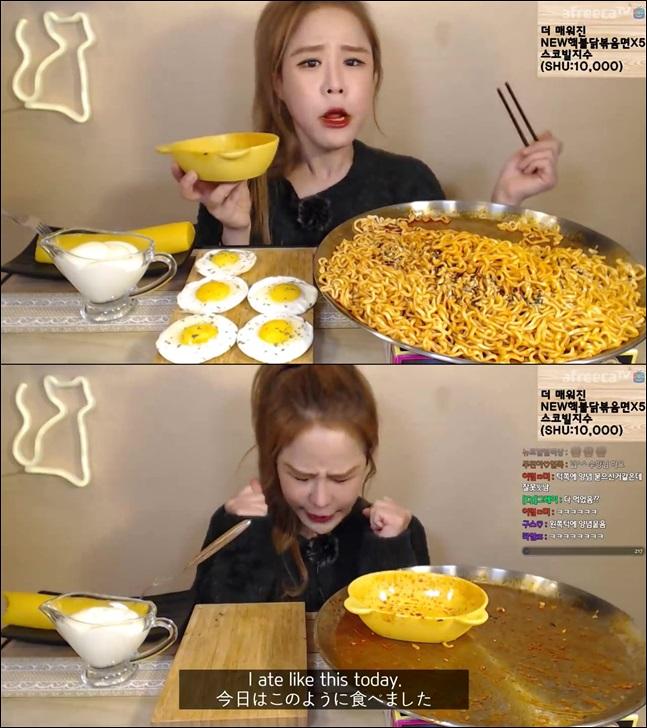 수향의 핵불닭볶음면 먹방. 수향TV 유튜브 캡처