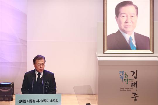 김대중 전 대통령의 추도식에서 추도사를 하고 있는 문재인 대통령(자료사진). ⓒ데일리안 홍금표 기자
