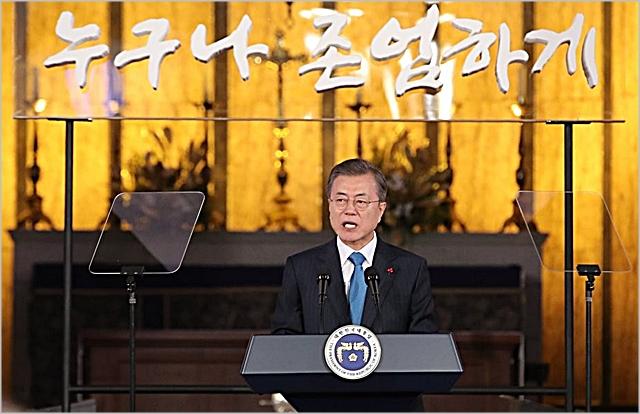 문재인 대통령이 지난 10일 세계인권선언 70주년 기념일을 맞아 서울 중구 대한성공회 서울대성당에서 열린 '2018 인권의 날' 기념식에서 축사하고 있다. ⓒ연합뉴스