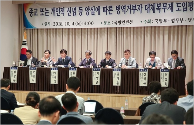 지난 10월 서울 용산동 국방컨벤션에서