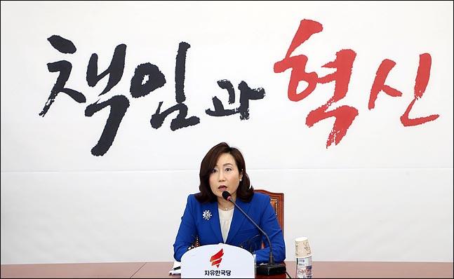 전주혜 자유한국당 조직강화특별위원이 14일 오전 국회에서 기자회견을 열어 조강위의 그간 활동 내역에 대한 경과를 보고하고 있다. ⓒ데일리안 박항구 기자