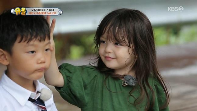 KBS '슈퍼맨이 돌아왔다'에 출연하고 있는 축구선수 이동국 아들 이시안과 박주호 딸 박나은. KBS '슈퍼맨이 돌아왔다' 영상 캡처