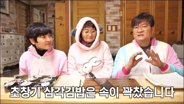 과거의 삼각김밥을 이야기하는 변종호 유튜버. 유튜브 공대생네 가족 캡처