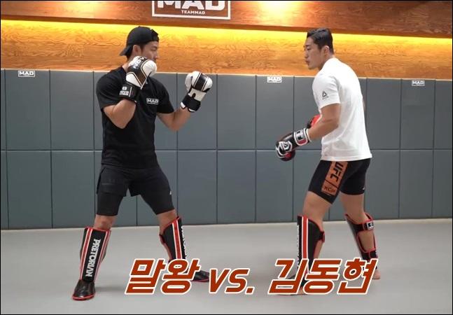 말왕(좌)과 김동현(우). 말왕TV 유튜브 캡처